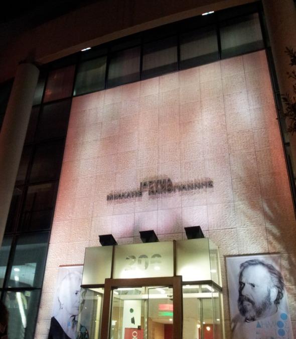 Το Ίδρυμα Μιχάλης Κακογιάννης βρίσκεται στο 206 της οδού Πειραιώς, στο ύψος της Χαμοστέρνας (www.mcf.gr) © beautyworkshop.gr