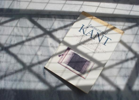 """""""Η έννοια του αρνητικού μεγέθους στη φιλοσοφία"""" Immanuel Kant (εκδόσεις Printa) © beautyworkshop.gr"""