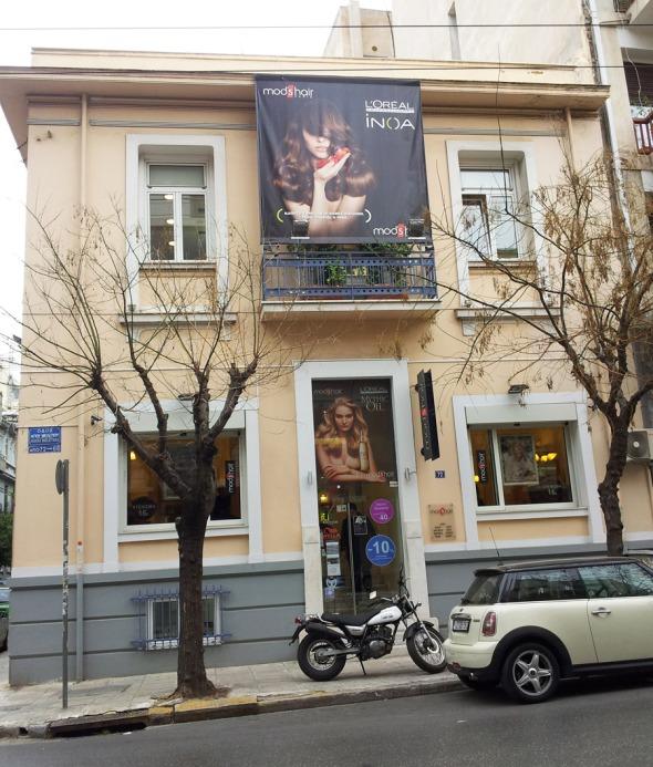 Το Mod's Hair στην Αγίου Μελετίου © beautyworkshop.gr