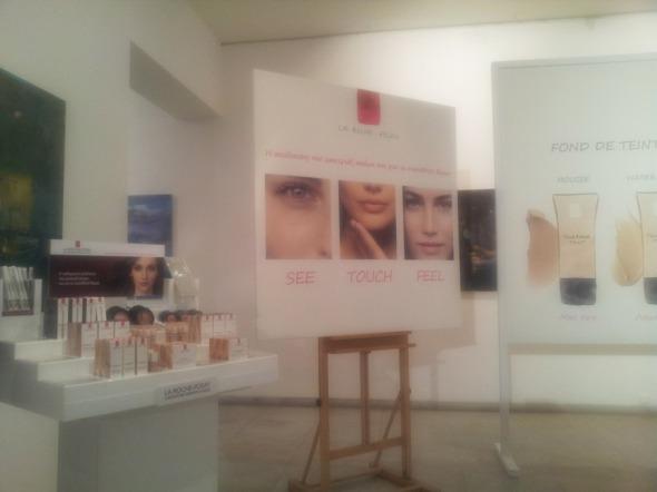 Από την παρουσίαση στην Γκαλερί Ζουμπουλάκη  © beautyworkshop.gr