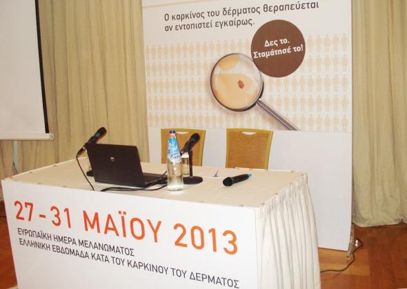 Το μήνυμα της φετινής καμπάνιας είναι σαφέστατο:  Δες το. Σταμάτησέ το! © beautyworkshop.gr