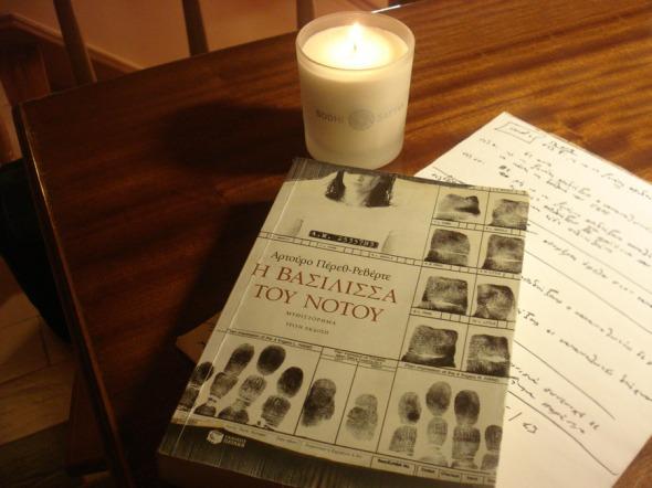 ... και αυτό, το βιβλίο που μόλις είχα τελειώσει. Το ποστ είχε ως θέματα τα (λίγα) πράγματα που κράτησα από το 2012. http://wp.me/p2BQA2-ia
