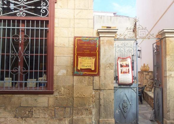 Η είσοδος του Μουσείου © beautyworkshop.gr