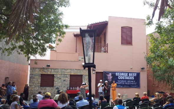 Η απονομή των βραβείων έγινε στην αυλή του Ιστορικού και Λαογραφικού Μουσείου Δήμου Αίγινας. © beautyworkshop.gr