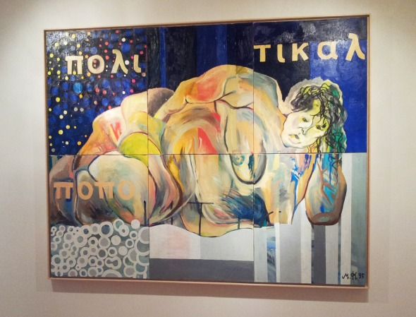 Πόσο πιο σαφείς να γίνουν οι ελληνικές επιρροές;  (από την έκθεση Martin Kippensberger: Cry for Freedom, στο Μουσείο Κυκλαδικής Τέχνης.) © beautyworkshop.gr