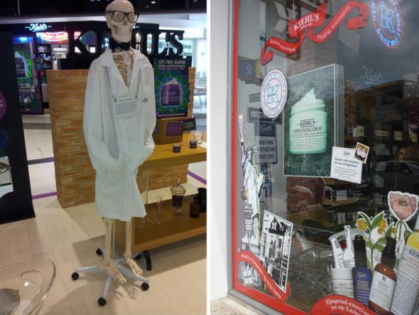 Ο Mr Bones (αριστερά) είναι το έμβλημα της μάρκας. Δεξιά, η βιτρίνα του κηφισιώτικου corner. © beautyworkshop.gr