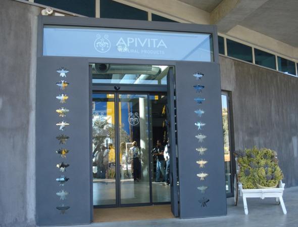 Η είσοδος © beautyworkshop.gr