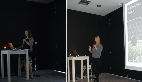Η Σοφία Κουτσιανά (δεξιά), αντιπρόεδρος της εταιρείας και η Παναγιώτα Δραγάνη, επικεφαλής του τμήματος R&D και προσφάτως βραβευθείσα για τη δουλειά της, εν ώρα παρουσίασης © beautyworkshop.gr