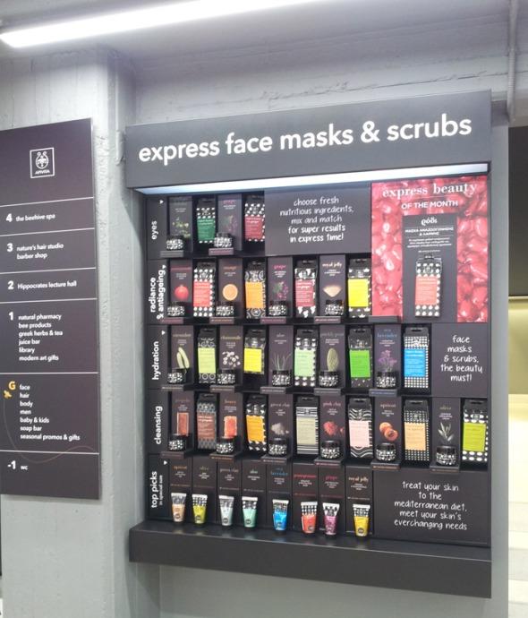 Η σειρά Express είναι από τα πιο ευπώλητα προϊόντα της μάρκας. © beautyworkshop.gr