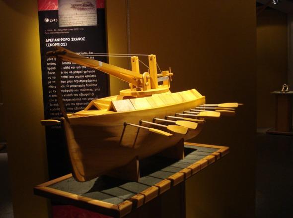 Πολεμικό πλοίο © beautyworkshop.gr