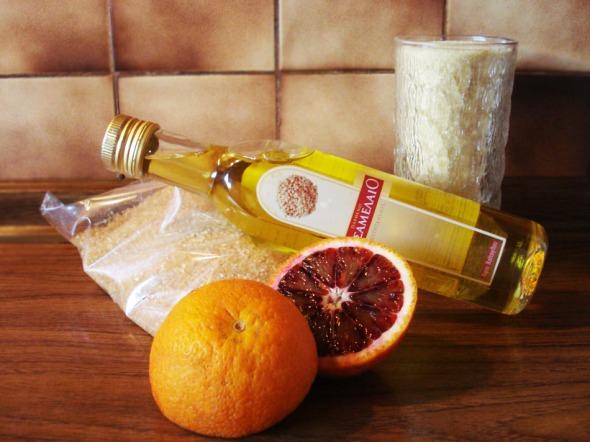 Τα 4 υλικά της συνταγής. © beautyworkshop.gr