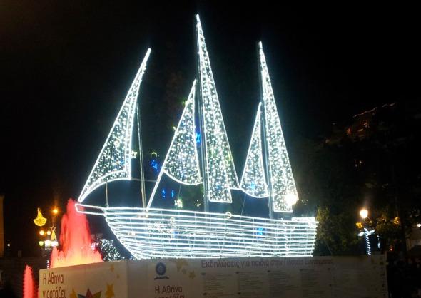 ...όσο για το καράβι, τελικά ταιριάζει από σπόντα με το τραγούδι στο τέλος. © beautyworkshop.gr