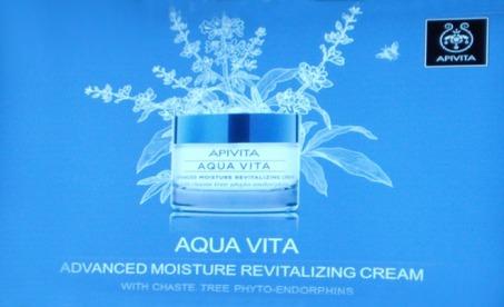 Η λήψη είναι από την παρουσίαση της Σοφίας Κουτσιανά για το νέο προϊόν. © beautyworkshop.gr