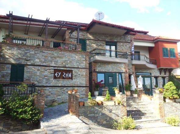 Ξενώνας Ευ Ζην, Λουτρά Πόζαρ © beautyworkshop.gr