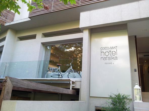 Η παρουσίαση του προγράμματος έγινε στο ξενοδοχείο Nafsika στην Κηφισιά... © beautyworkshop.gr