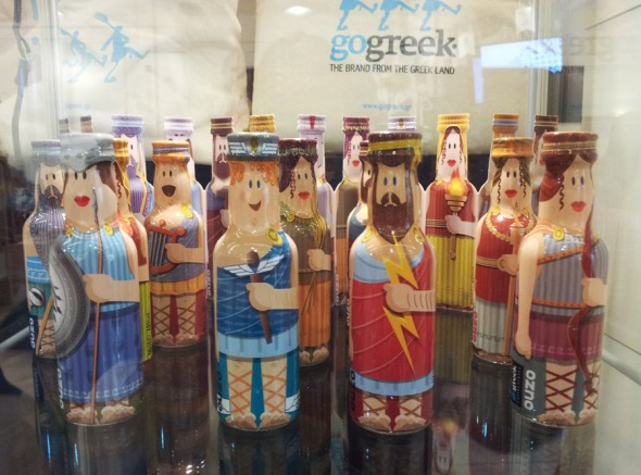 Go Greek © beautyworkshop.gr