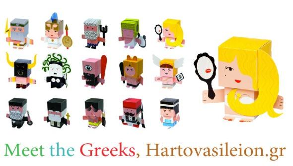 Χαρτοβασίλειον © beautyworkshop.gr