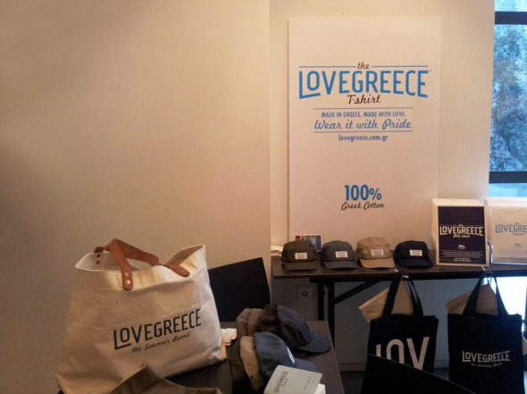 Love Greece © beautyworkshop.gr