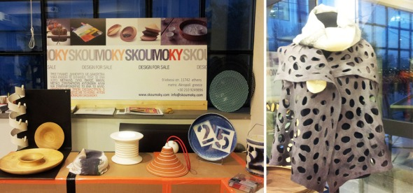 Skoumoky  © beautyworkshop.gr