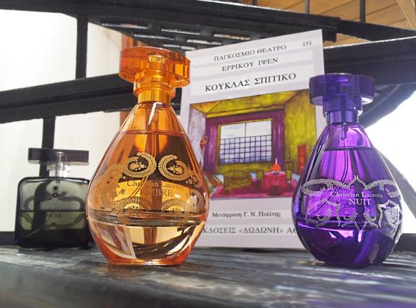 parfums_avon_nora_dollhouse_beautyworkshopgr